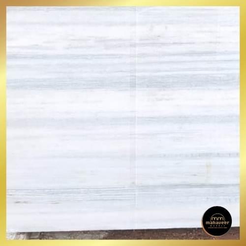 Aarna White Marble- MMPL