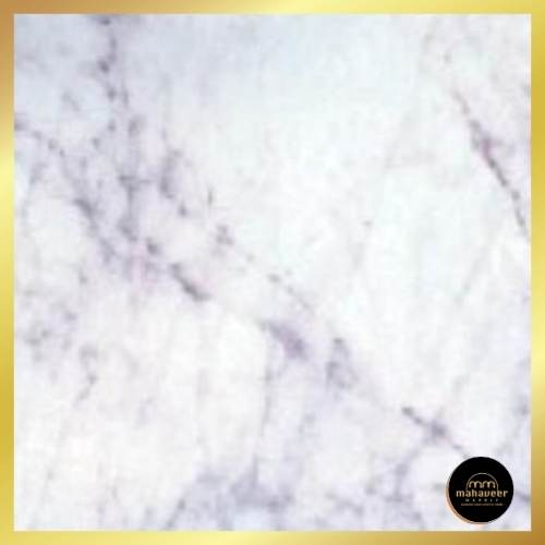 Banswara Purple Marble- MMPL