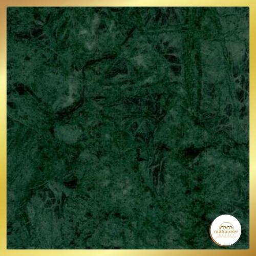 Dark Green Marble by MMPL
