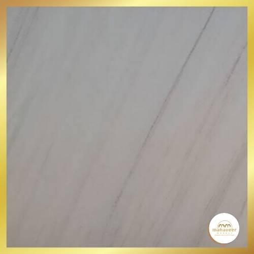 Nizarna Marble- MMPL