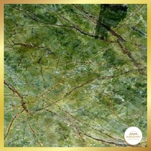 Rainforest Green Marble by MMPL