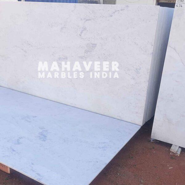 Wonder White Marble Price