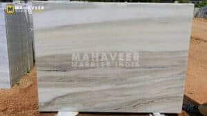 Brown Dungri Marble Price