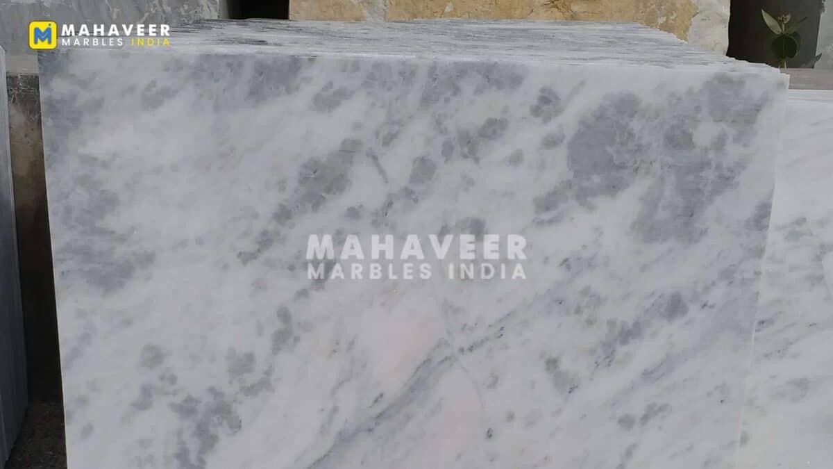 Rajnagar White Marble Price