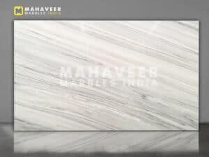 Aspur White Marble