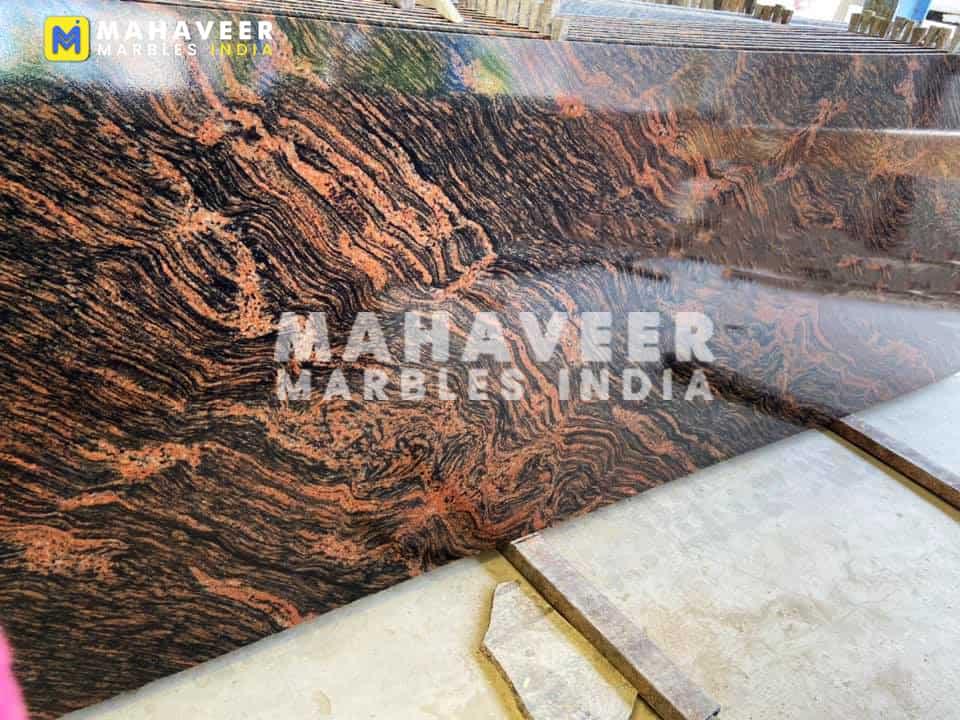 Tiger Wave Brown Granite